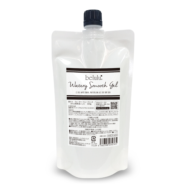 Watery Smooth Gel